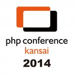 phpconf2014