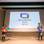 phpconference2015_hpo_0017